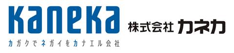 新日本電工(株)徳島工場