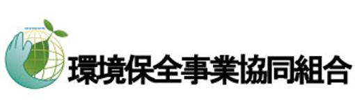 いであ(株)大阪支社